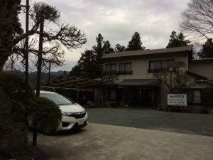 文覚荘の入り口