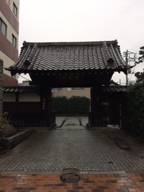 香林印の入り口