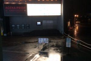 新木場スタジオコースト